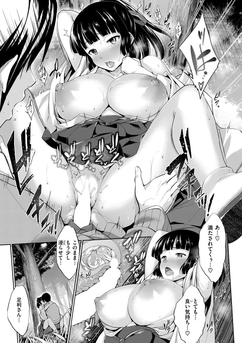 【エロ漫画】巫女衣装からもくっきり分かる爆乳がエロくてサラシ取って堪能する...大好きな同級生と野外で生ハメセックスする興奮で遠慮なく膣内射精で同時イキ【篠塚譲二:みことひめごと】