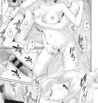 学生の頃からセフレの関係を続けてる巨乳の先輩…気分次第で呼び出され欲求不満の彼女といちゃラブ中出しセックス【江戸川浪漫:それでもやっぱりキミが好き】