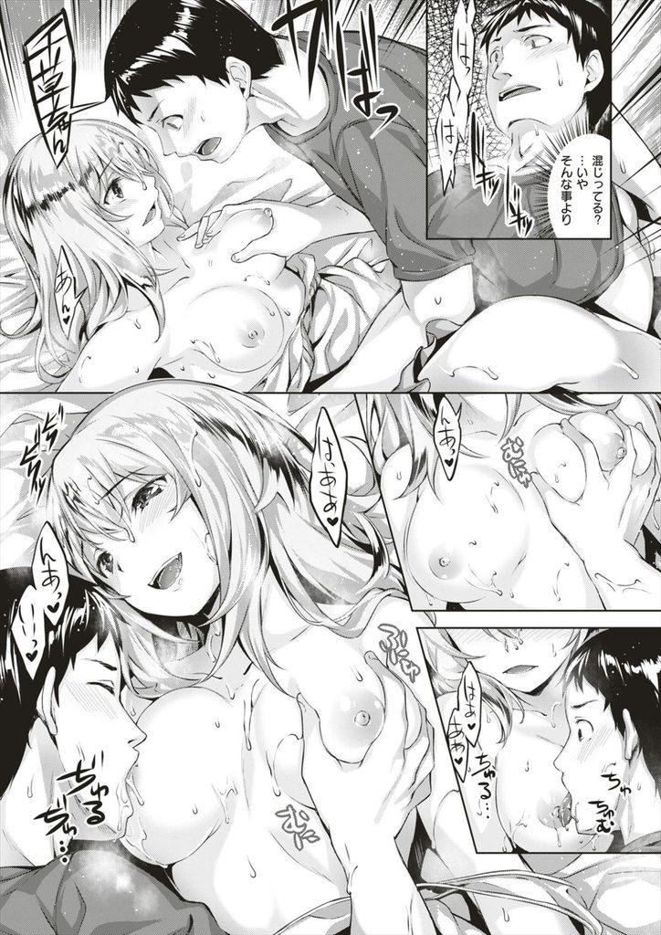 【エロ漫画】(1/3話)転校生の親友の実家で出会った清楚な雰囲気の白髪美少女…その日の夜に少女の部屋に招かれ気付けば上に乗られて誘惑されるままにセックスをしてしまう【雛咲葉:梟の館】