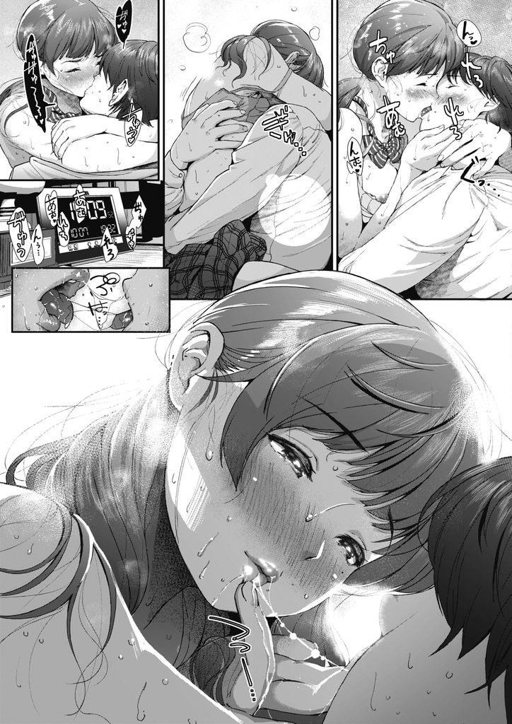 【エロ漫画】彼氏のことが大好きなツインテール巨乳JK…今日はいつもよりテンションが高い様子で彼氏に甘えいちゃラブセックスをする【じょろり:なんかイイことあった?】