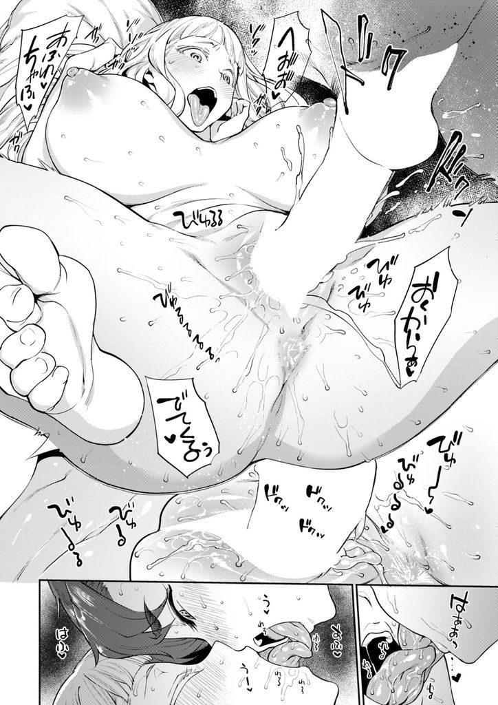 【エロ漫画】(2/3話)夜伽相手を怒らせてしまい拘束されて身体を弄ばれる巨乳のお姫様...玩具で刺激されてイキまくりおねだりして激しい中出しセックス【まりお:エムひめさま】