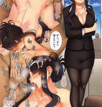 自ら社員の肉便器になる美人て巨乳の女社長…新人のチンコをしゃぶって社員に囲まれ二穴同時の輪姦中出しセックス【santa:Woman Closet】