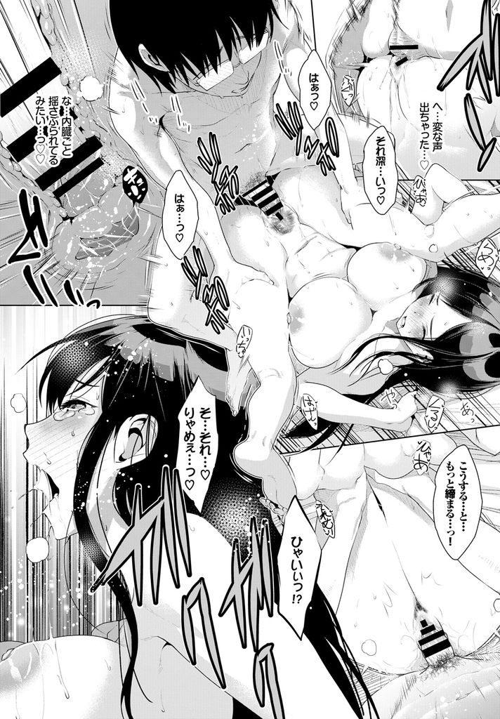 【エロ漫画】手を出してこない年上の幼馴染の趣味が睡眠姦だと知る巨乳のJK...ウトウトしてる隙にマンコを舐められ処女を失い何度も激しい中出しセックス【牧だいきち:寝てるふり♡】
