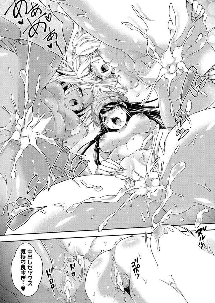 【エロ漫画】彼氏の自慢のチンコを見せるためにギャル友達を連れてきた巨乳の彼女...揶揄われるのが癪で順番にイかせて最後は4P中出しセックス【ハチゴ:3ギャルビッチ】