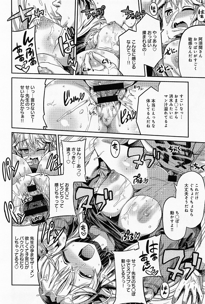 【エロ漫画】(1/3話)大好きなエロ漫画家がアシスタントに来てセックスを開始してしまう巨乳エロ漫画家美女...逆レイプをしてデカマラを手コキで口内射精した後生挿入してたっぷり中出し【日月ネコ:まん×こい エロ漫画で始まる恋のプロット】