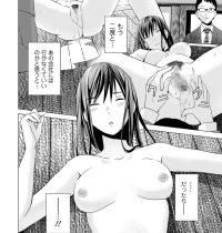 自宅アパートのドアを開けるとなぜか倒れている全裸の女性…裸の女性を見るのが初めてで興味津々なまんこで妄想で中出しセックス【鉛棒なよなよ:無関係(?)な女】