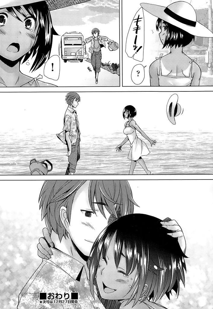 【エロ漫画】彼女に二股をかけられていて海辺で落ち込んでた青年が出会った美少女…彼女にキスで慰めてもらっているうちに我慢できなくなりいちゃラブ中出しセックス【堺はまち:海辺物語】