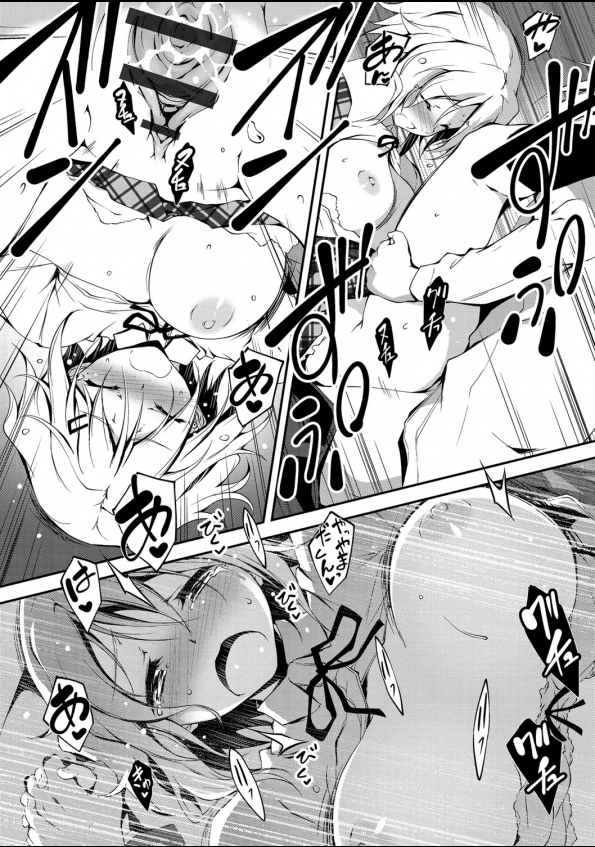 【エロ漫画】(1/4話)オナニーしている所を男子生徒に覗き見されセックスをする巨乳風紀委員...オナニー後正常位で処女マンコに生挿入してもらい着衣のまま体位を変えて中出し【きくらげ:山田くん、ちゃんとして!】