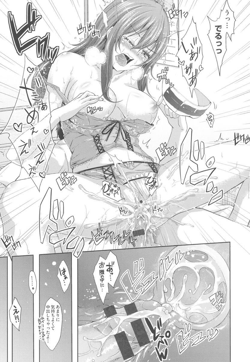 【エロ漫画】オンラインゲームからログアウトできない間に幼馴染に身体を好きにされる巨乳JK...仮想世界でスライムに凌辱されているのを見てバレないと思い調子に乗って中出しセックスしちゃう【無洗米:おんらいんげぇーむ】