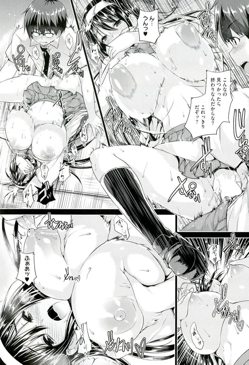 【エロ漫画】隣に住む幼馴染のお兄さんをフェラで起こす爆乳JK...学校で生徒からプレゼントをもらいデレデレする幼馴染にヤキモチを焼き授業を抜け出していちゃラブ中出しセックス【ごばん:Please educat me】