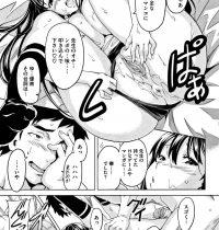 家庭教師の先生をノーブラやスク水で誘惑する巨乳JC…手を出してはいけないとわかっていても真剣に告白されHなセリフでおねだりしてくる彼女に我慢できずいちゃラブ中出しセックス【武田弘光:キュ〜っと♡さきゅばす】