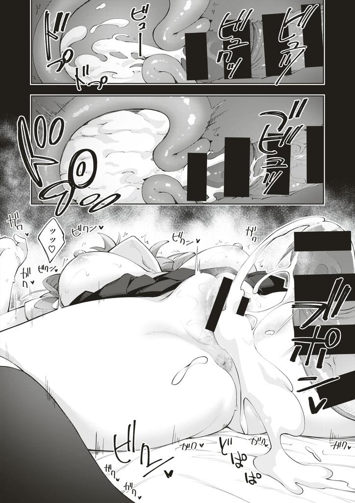 【エロ漫画】(1/2話)兄に対して恥じらいを持たずパンツを見られても気にしない巨乳JKの妹…寝ている妹の身体を全て使ってオカズにするのが習慣になり調教した処女の妹と中出しセックス【あきのそら:すりぃぷらぁにんぐ-前編-】