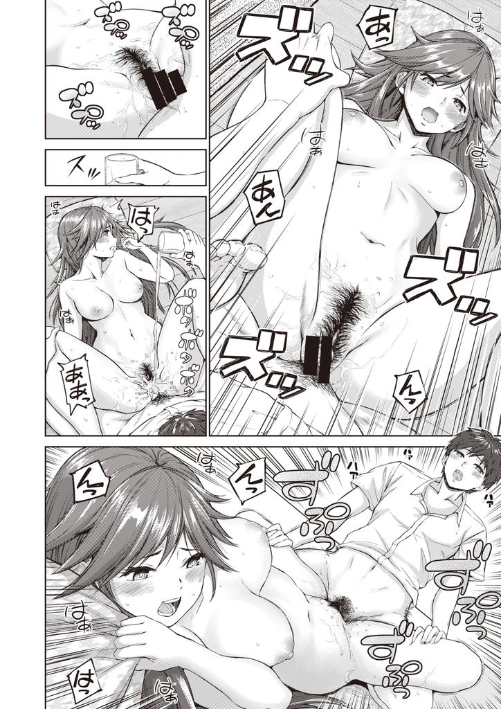 【エロ漫画】家の中では裸族で自分の身体で遊ぶ癖がある変態チックな一面を持つ巨乳娘…一緒に遊んでるうちにマンコを濡らす彼女と69で舐め合いいろんな反応を楽しみながら中出しセックス【ミカリン:いっしょ暮らし】