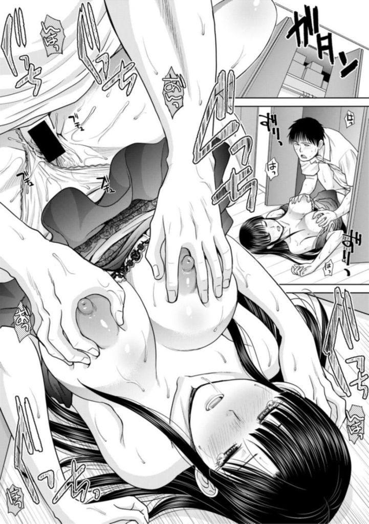 【エロ漫画】人妻なのにも関わらず弟を家に呼び出してセックスしてしまう淫乱ビッチな巨乳人妻...弟をクローゼットの中に押し込んで旦那にバレないように二人で近親相姦中出しセックス【板場広し:姉弟の汗】