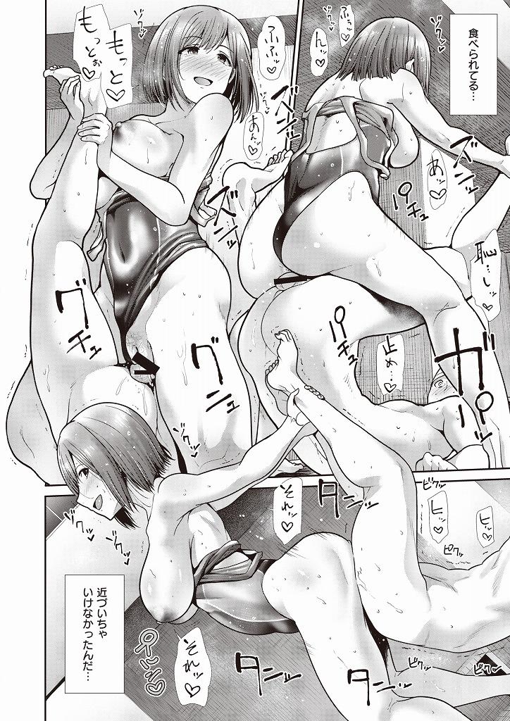 【エロ漫画】遅くまで練習に励んでいる後輩部員を誘惑してセックスしてしまう淫乱ビッチなエッチな巨乳の水泳女子...水着姿のまま後輩の勃起チンポをねっとり咥えこんで欲望のままにプールサイドでねっとり中出しセックス【武将武:Absorb】