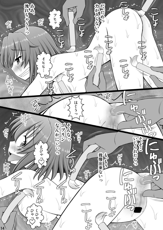 【エロ漫画】ゴブリン達に捕まって拘束されてしまった女...ゴブリン達からくすぐられたり筆で身体中を触られ変な気持ちになり中出しセックスまで【キッツ:ゴブリンなめたら酷い目に遭っちゃいましたⅢ】