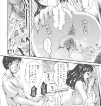 彼氏と同棲することになり開発されてしまいエッチなことばかりしている彼女…朝から玄関で気持ちよくしてとお願いしてそのまま中出しセックス【Shirota Kurota:毎日がモラトリアム】