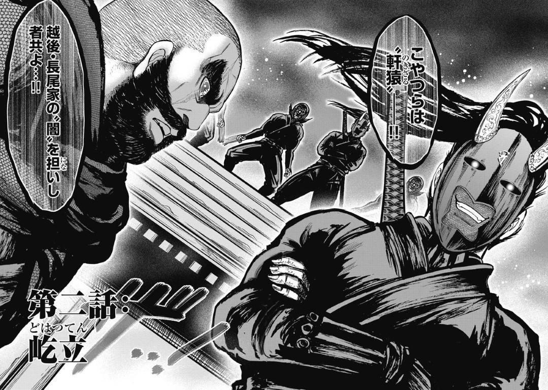 【エロ漫画】歩き巫女達の前に現れた師範代…さらに強力な術や気によって男どもは精気を抜かれていった!とてつもない殺気も放ち、いったん勝負はお預けとなる!【大杉ゆきひろ:屹立 第2話】