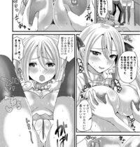 女の子になってしまう体質のレイ…ある月を境に女になってしまう体質のレイは、大好きな和田を思ってオナニーしてしまう。レイは和田に告白すると抱きしめられ両想いだった事を知る。レイはおっぱいを揉まれるとイチャラブ中出しセックスで求め合う!【羅ぶい:女の子のとびら】