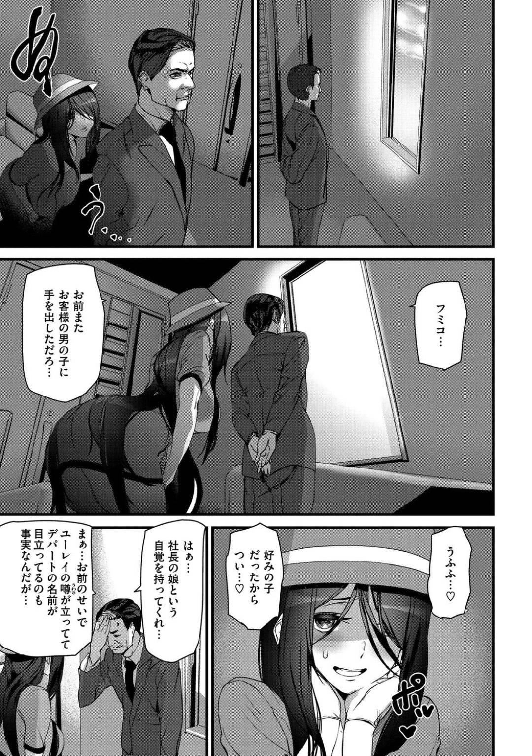エレベーターに出現する幽霊お姉さん…幽霊の噂を聞いたショタは、一緒に乗ってるお姉さんが幽霊だと感じ恐怖を覚える。離れようとするもおっぱいを顔面に押し付けられ、フェラをされると中出しセックスで逆レイプされる!【アシオミマサト:エレベーターinヘブン】