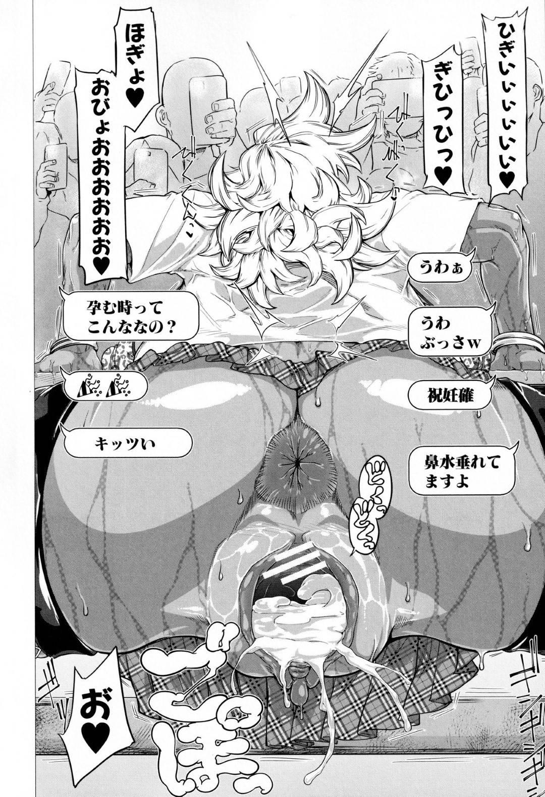 弟の肉便器になり調教されるJKの姉…JKの間で肉便器になるのが流行り、姉は勝手に弟の肉便器になる。逆さま69状態で弟にクンニされると大放尿!姉は、バイブにダインベルを装着され筋トレさせられると、我慢できずに中出しセックスで犯されアヘ顔を晒る!姉は弟に調教され雌豚へと堕とされる!【山田シグ魔:お姉ちゃんはバズりたい。】