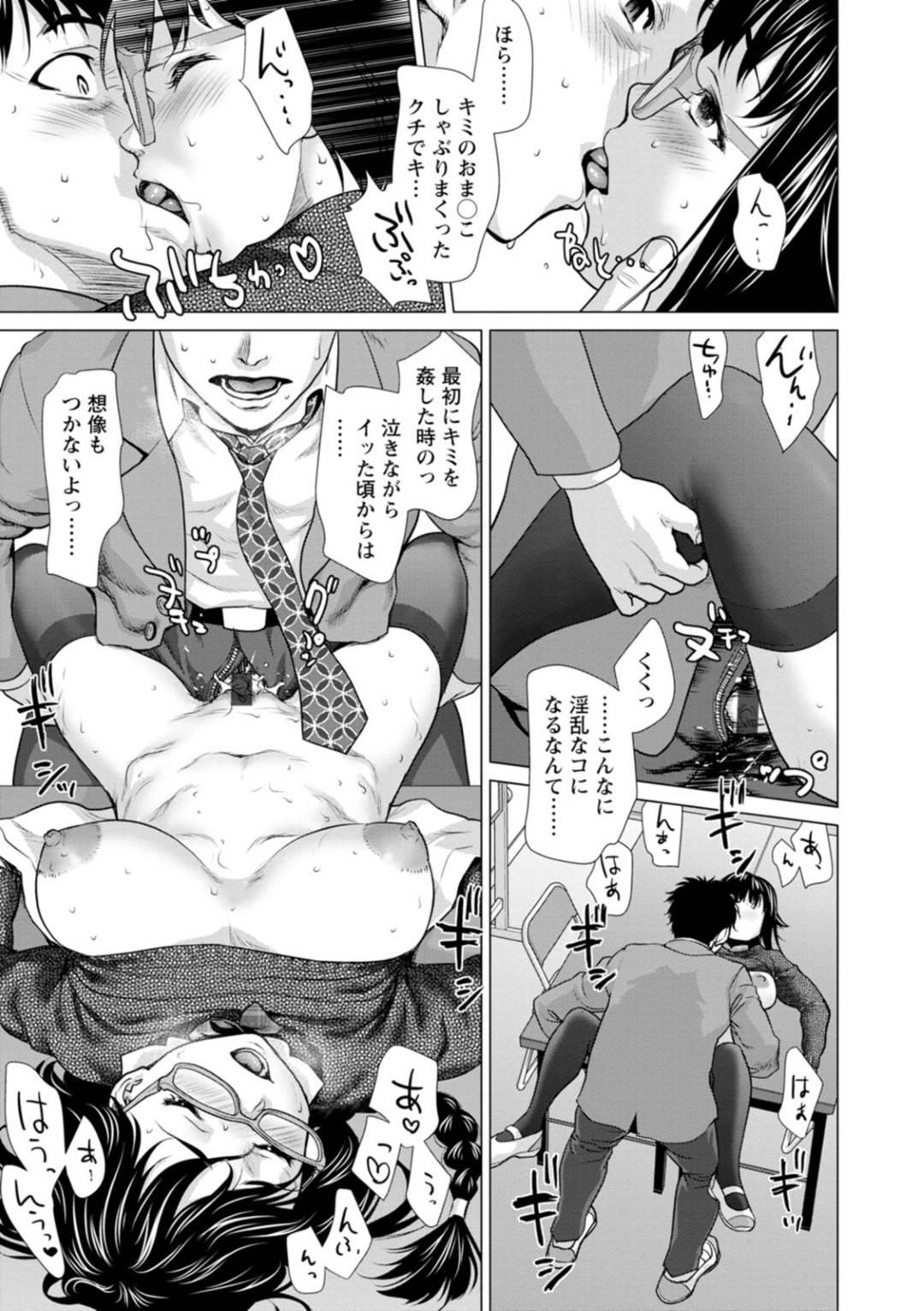 大人しい文芸部員の長澤…男は、長澤と言葉ではなく本を通じて心を通わせると、求め合う関係になった。部室でおっぱいやまんこを貪ると、窓から外に見せつけるように中出しセックス!【さいだー明:性愛文芸部】